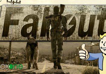 ¿Fallout 4 estuvo en el E3?