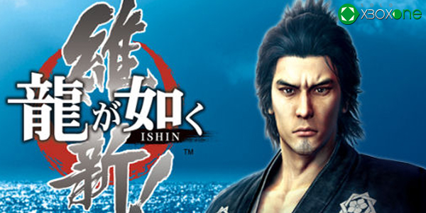 Nuevo Yakuza anunciado… XBOX One en el horizonte