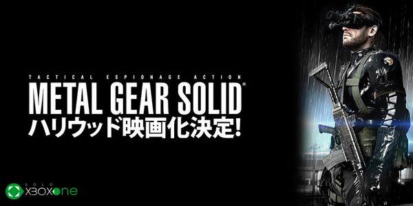 ¿Porqué Metal Gear Solid V se divide en dos?