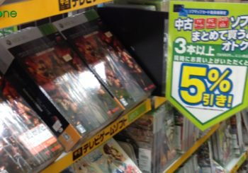El éxito de Xbox en Japón, ¿De qué depende?