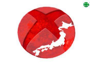 Presentada la Line-Up para el lanzamiento de Xbox One en Japón