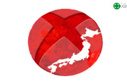 Xbox One, Japón y las 300 unidades vendidas