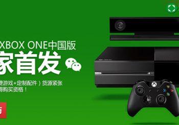 Microsoft retrasa el lanzamiento de Xbox One en China