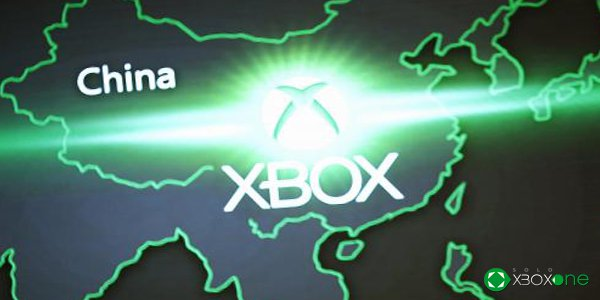Se empiezan a conocer los primeros datos de reservas de Xbox One en China