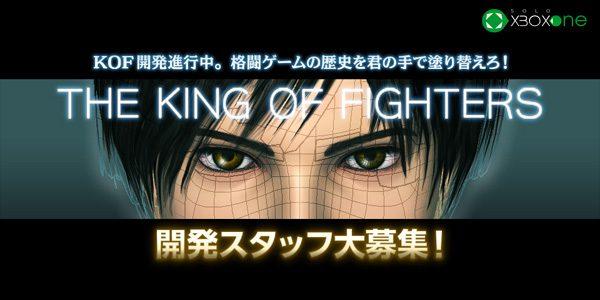 Un nuevo The King Of Figthers ya está en desarrollo