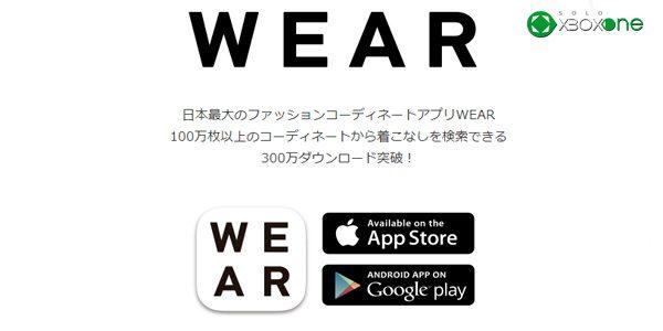 Karaoke y servicio de moda en línea para Japón de la mano de Xbox One
