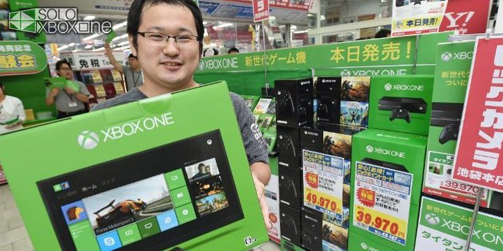 Las ventas de Xbox One en Japón llegan a las 60.000 unidades