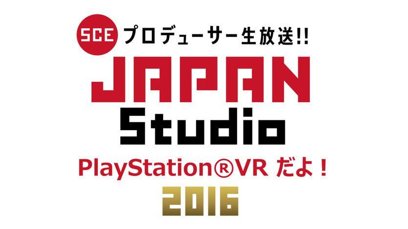Sony Japan Studio abre un canal de Youtube donde habla de los exclusivos de Nintendo y Microsoft