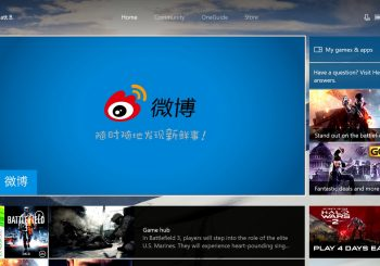 La mayor red social de China lanza una aplicación oficial en Xbox One