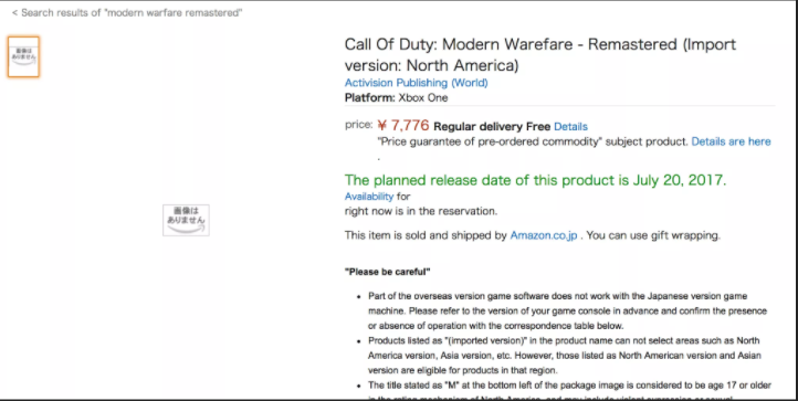 Nuevos rumores apuntan al lanzamiento en solitario en julio para Call Of Duty: Modern Warfare Remastered
