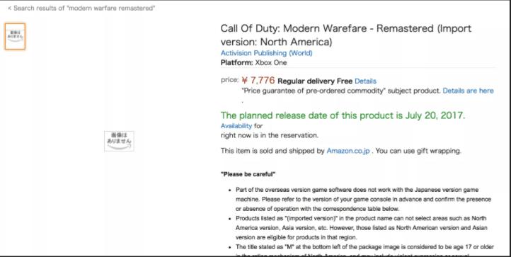 Nuevos rumores apuntan al lanzamiento en solitario en julio para Call Of Duty: Modern Warfare Remastered 1