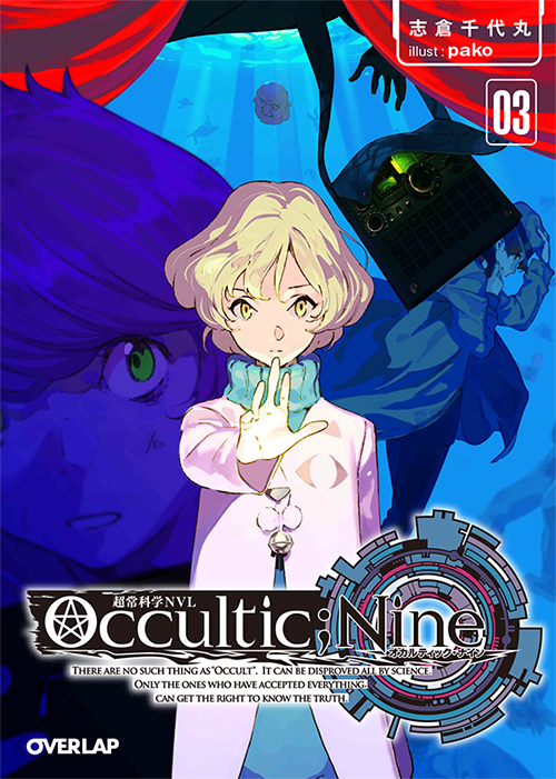 occultic nine