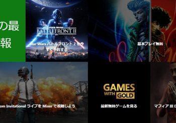 [Rincón del Lector] Retrospectiva de Xbox en Japón, ¿relación insalvable?