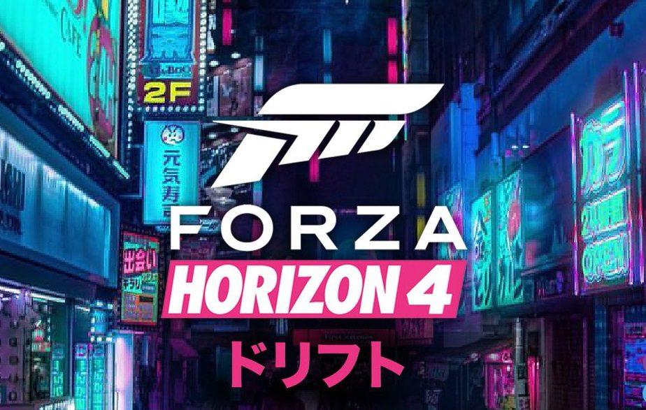 Nuevo Fable, Perfect Dark, y Forza Horizon 4 descubiertos en una posible filtración