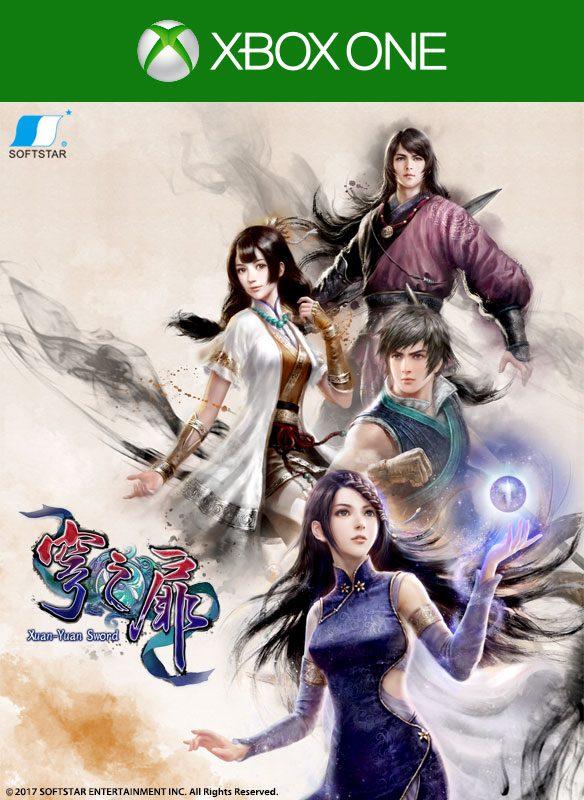 Xuan Yuan