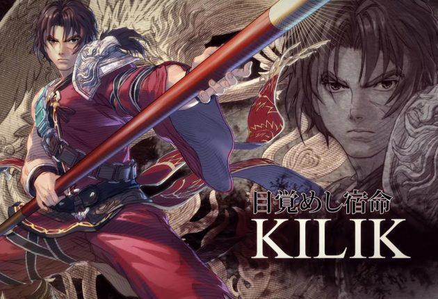 Bandai Namco muestra 4 nuevos personajes de Soul Calibur VI en este trailer