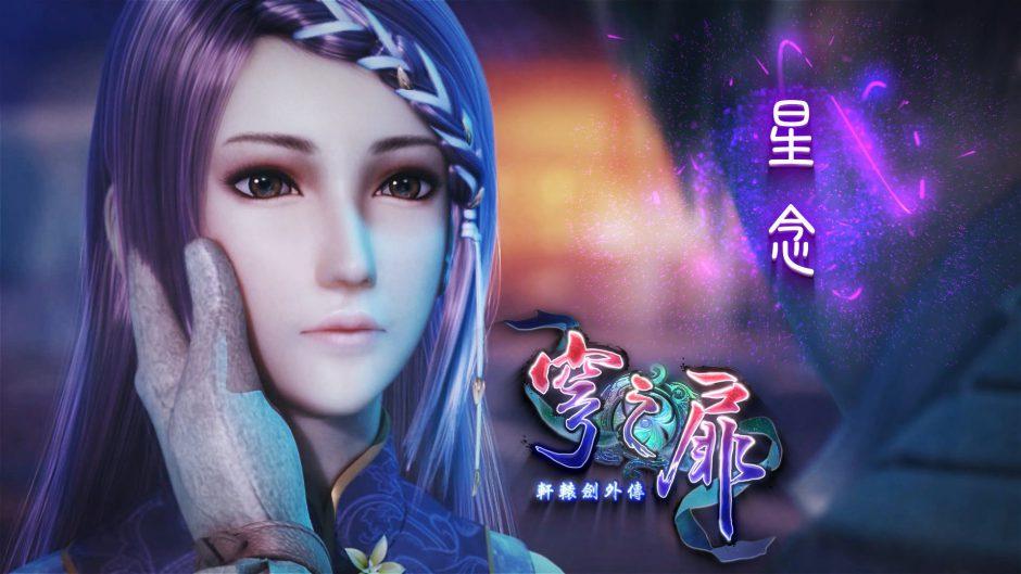 Xuan Yuan Sword: The Gate of Firmament llega este mes a Xbox One