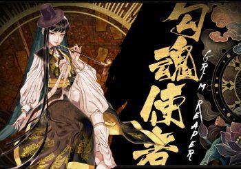 Shikhondo - Soul Eater anunciado para Xbox One