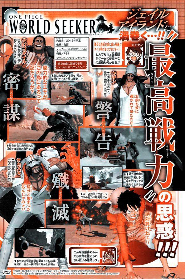 Aokiji, Akainu y Crocodile aparecerán en One Piece: World Seeker - Tres nuevos personajes estarán disponibles en One Piece: World Seeker, el nuevo juego de Luffy y compañía, serán Aokiji, Akainu y el mítico Crocodile.