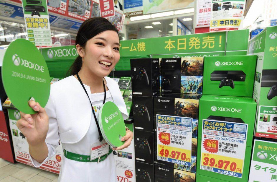 Xbox One dispara sus ventas en Japón gracias a Xbox Game Pass y Forza Horizon 4