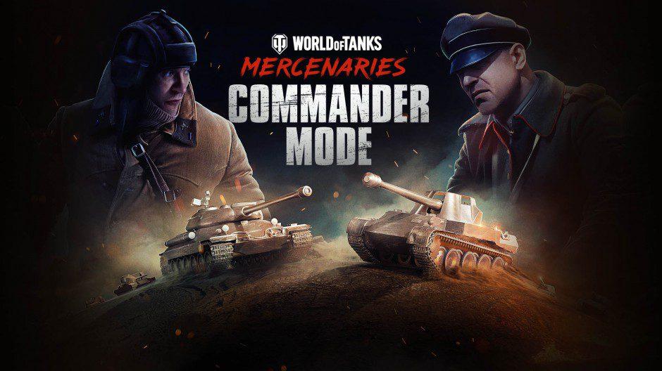 El modo Comandante llega a hoy a World of Tanks: Mercenaries
