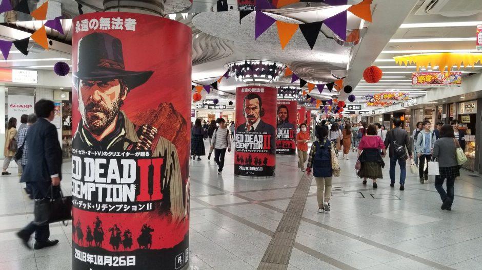Red Dead Redemption 2 también triunfa en Japón – Famitsu 39/40
