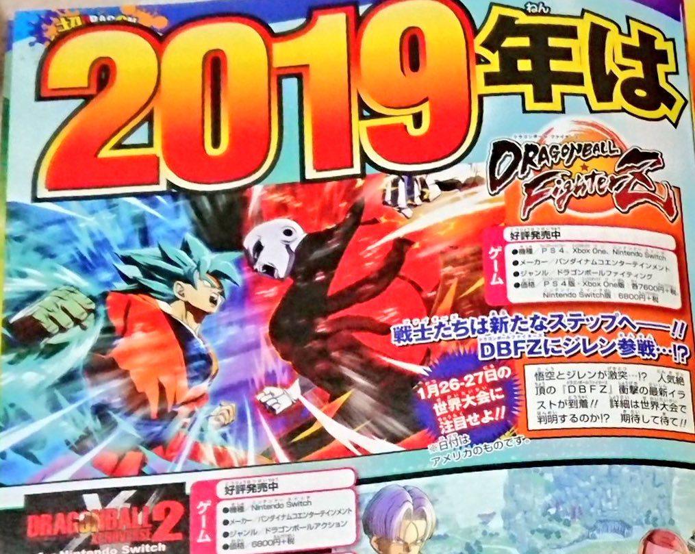 Confirmado: Jiren será el nuevo luchador de Dragon Ball FighterZ - La revista V-Jump ha desveleado que el más poderoso del universo once, Jiren, se unirá a la plantilla de Dragon Ball FighterZ