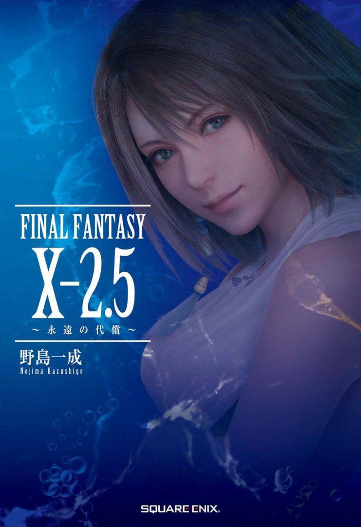 Final Fantasy X 2.5