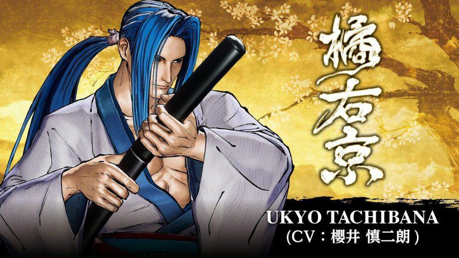 Samurai Shodown presenta al virtuoso espadachín Ukyo Tachibana