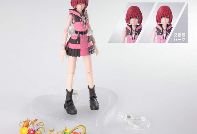 Ya puedes reservar la Action Figure de Kairi, de Kingdom Hearts III