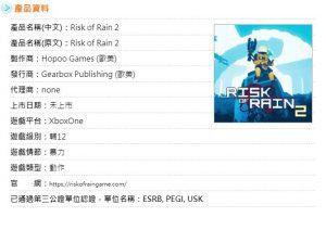 Risk of Rain 2 y su predecesor clasificados para Xbox One en Taiwan