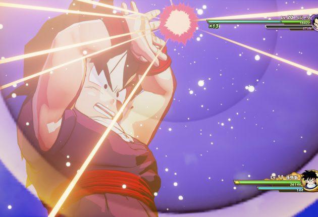 Son Gohan | Dragon Ball Z: Kakarot