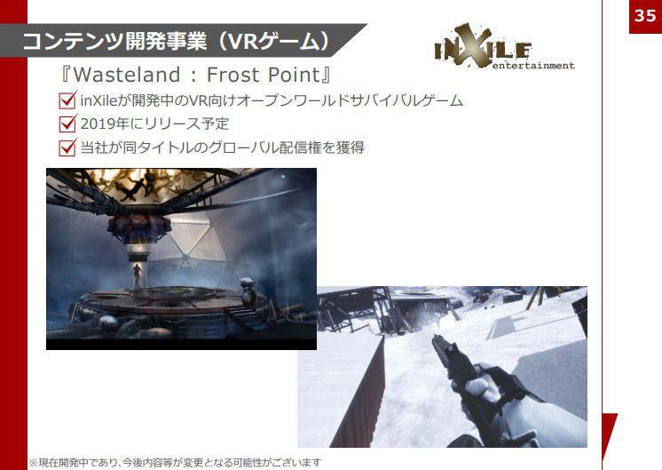 InXile prepara un nuevo juego con soporte para VR