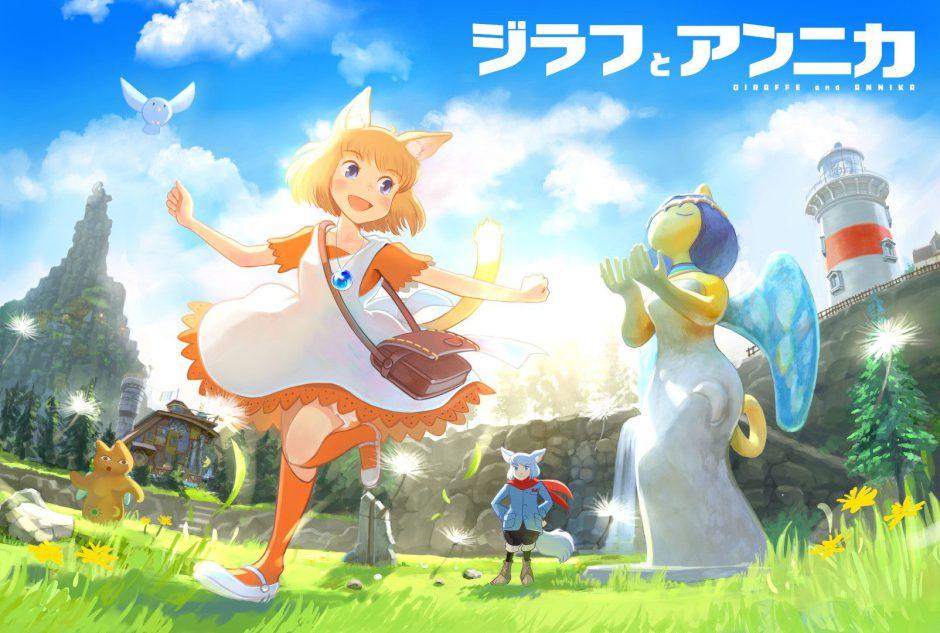 Giraffe and Annika llegará a Steam en febrero