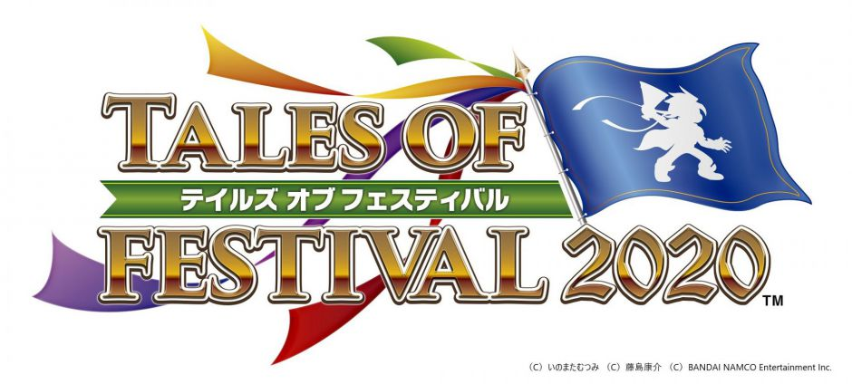Ya sabemos la fecha del Tales of Festival 2020
