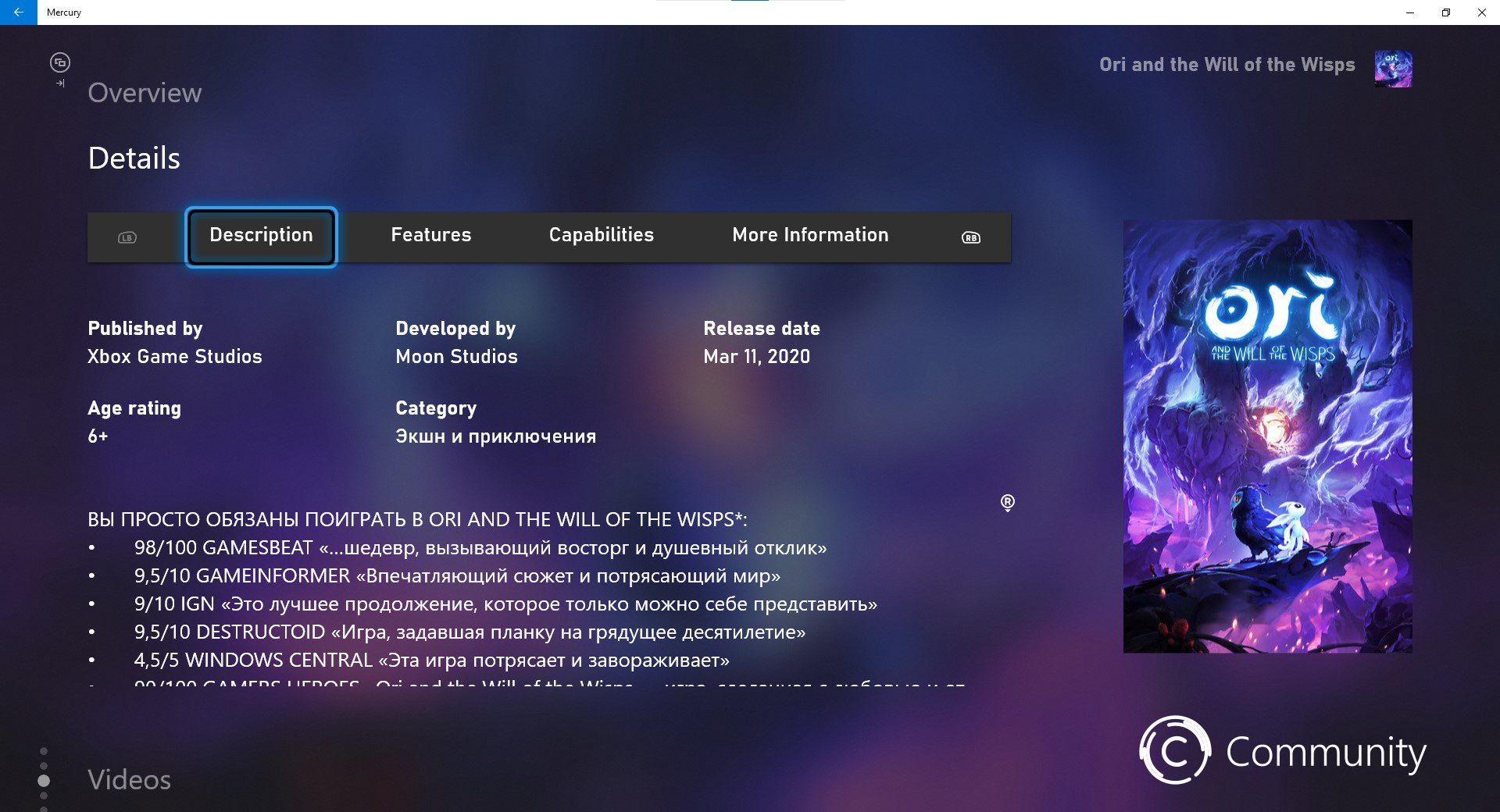 Mercury (nueva tienda de Xbox)informacion de un juego