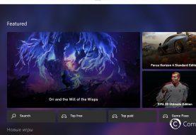 Se filtran capturas de la nueva tienda de Xbox