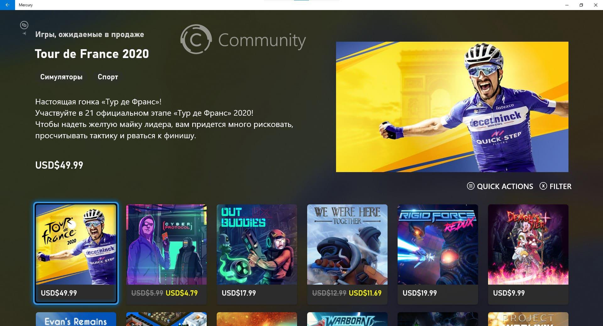 Mercury (nueva tienda de Xbox) Ofertas