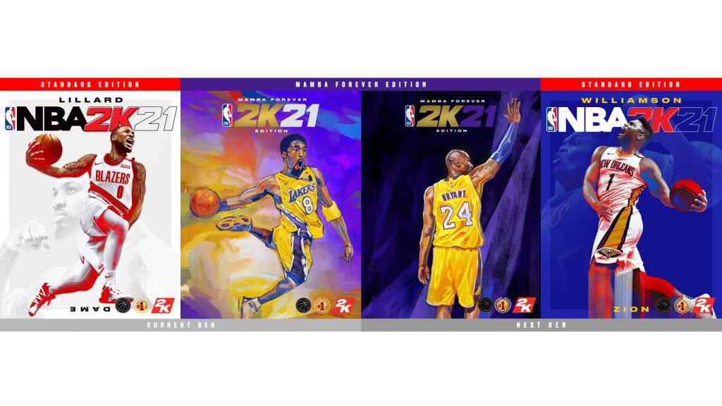 NBA 2k21 no dispondrá de Xbox Smart Delivery en su edición básica