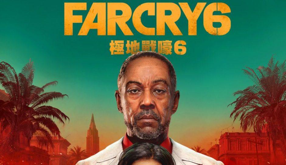 Far Cry 6 es real y se filtra con sus primeros detalles