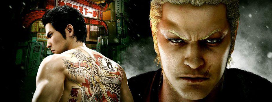 Yakuza Kiwami 2 muy pronto en Xbox Game Pass