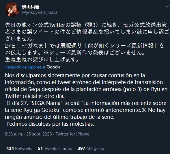 Tuit Yakuza 01