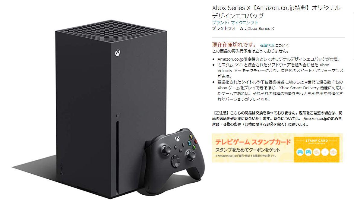 xbox series x - generacion xbox