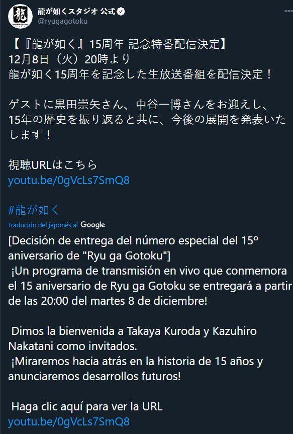 Tweet Yakuza