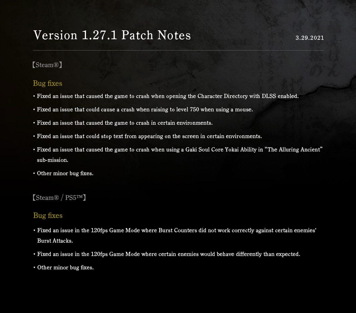 Nioh 2 recibe la actualización 1.27.1 para corregir fallos importantes - Team NINJA ha anunciado que la actualización 1.27.1 para Nioh 2 ya está disponible para descargarse.
