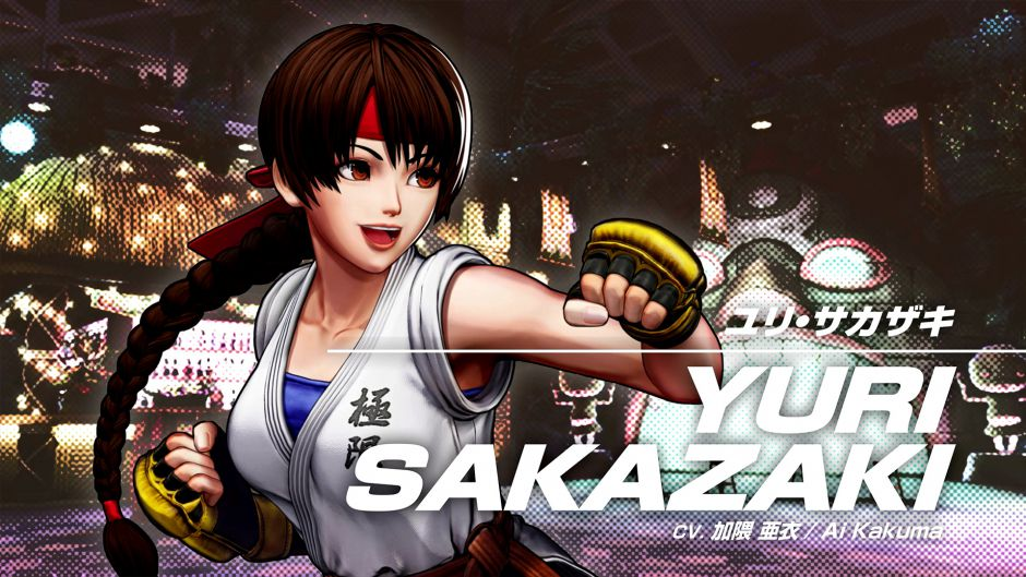 Yuri Sakazaki también llega a The King of Fighters 15
