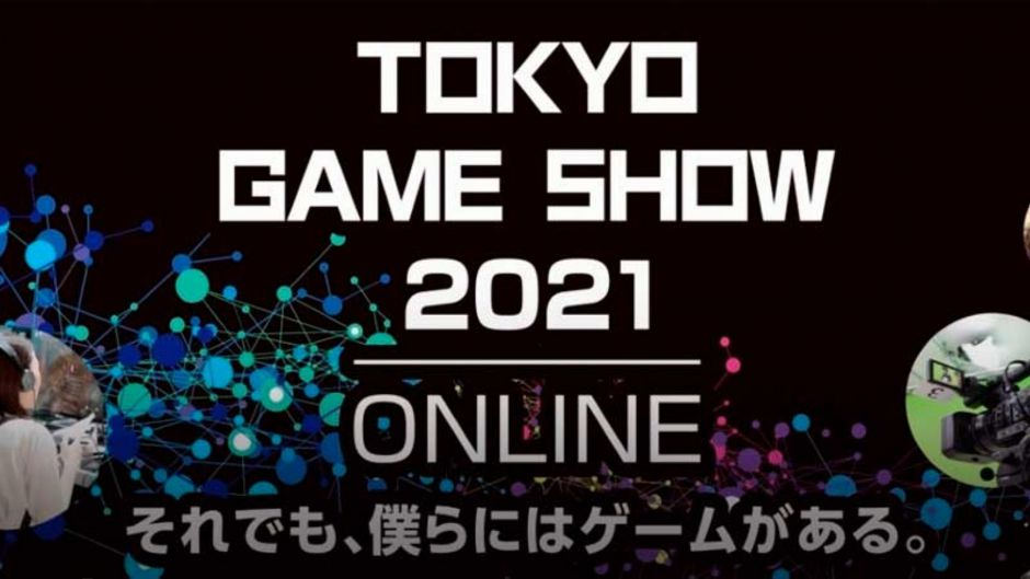 Confirmado: Tokyo Game Show 2021 será online