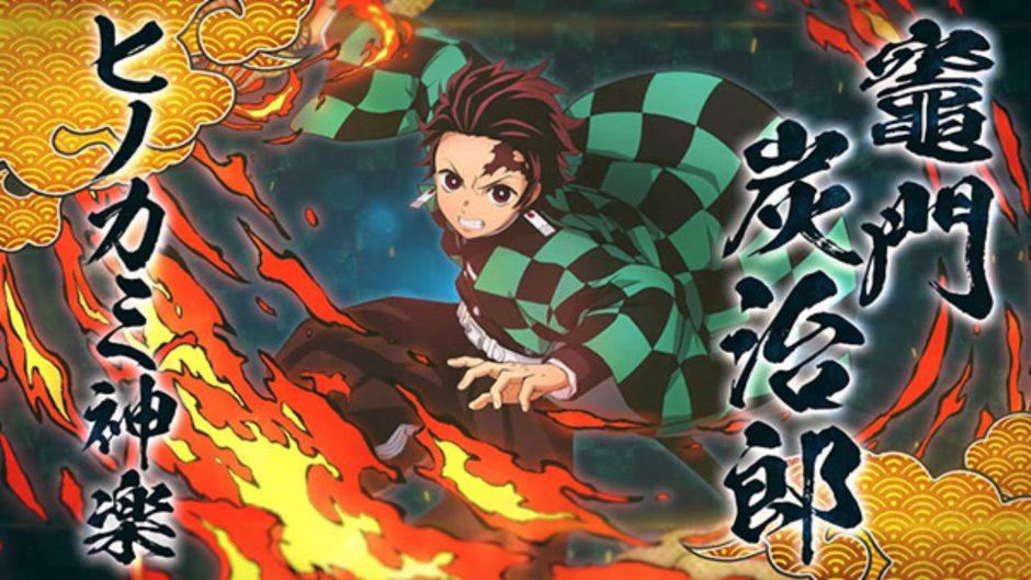 Fecha de lanzamiento y tráiler de Demon Slayer: Kimetsu no Yaiba – The Hinokami Chronicles