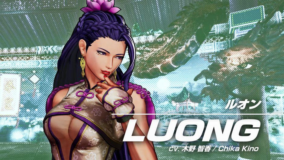 Luong será parte de King of Fighters 15